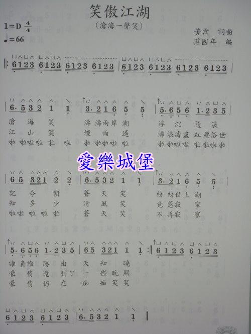 青花瓷(周杰伦)图片