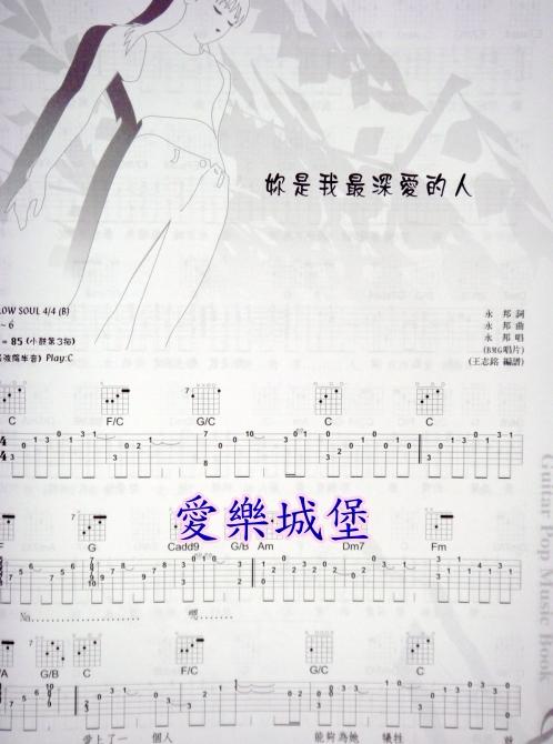 乐谱 钢琴谱图片