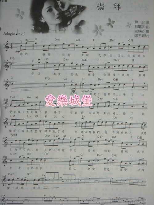 描述:口琴谱 其他曲谱 葫芦丝谱 扬琴谱 合唱谱 原创曲谱 乐友空间