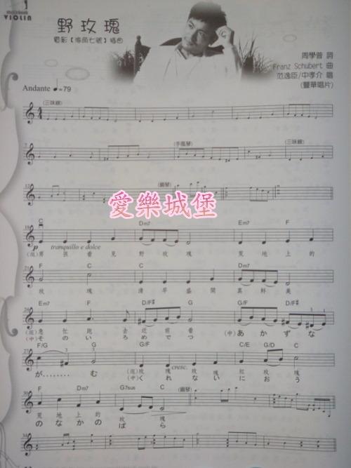 求天空之城钢琴谱数字