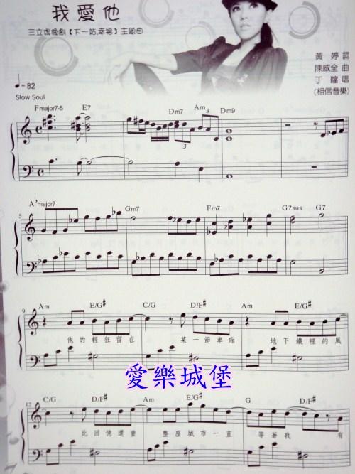 流行歌曲的钢琴谱?100分,在线等