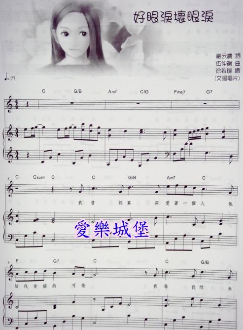 生日快乐歌钢琴谱c调