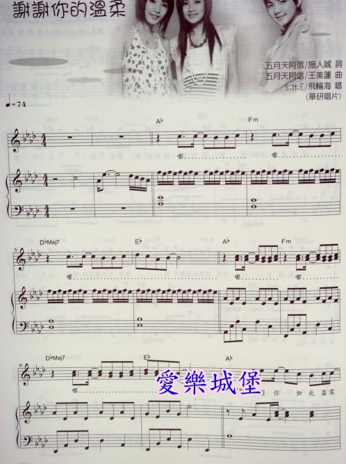 小提琴谱钢琴谱简谱 好久不见 (周杰伦) 好久不见-钢琴