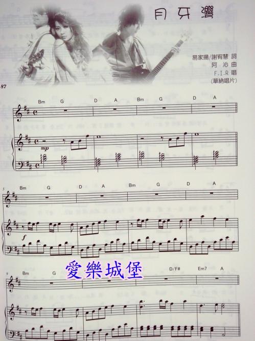 钢琴数字谱青花瓷展示