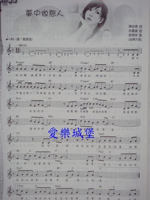 画心小提琴五线谱