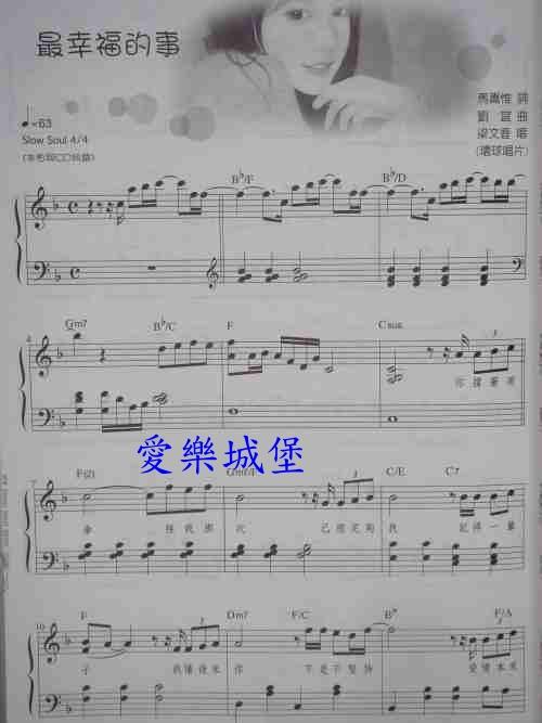 雨沫简谱网 小提琴谱 童年的记忆小提琴谱