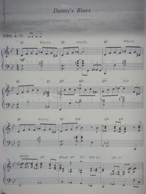 小提琴甩葱歌谱子