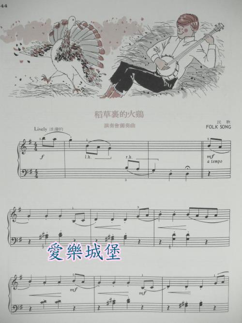 欢乐颂单簧管曲谱五线谱