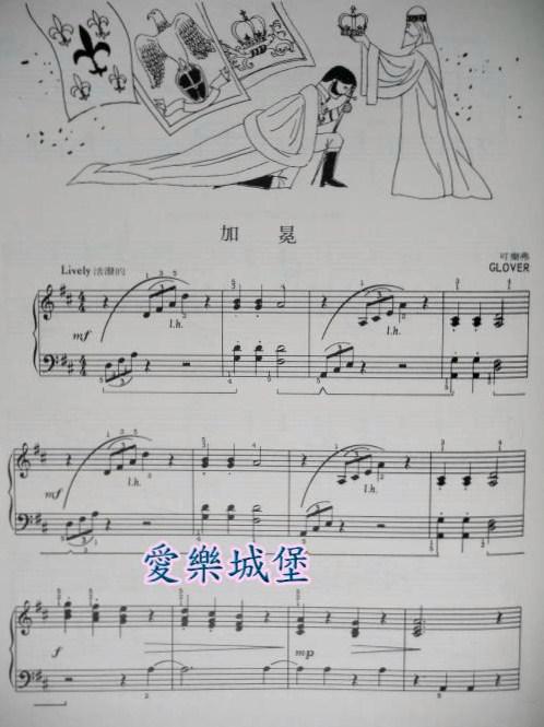 钢琴谱 长笛谱