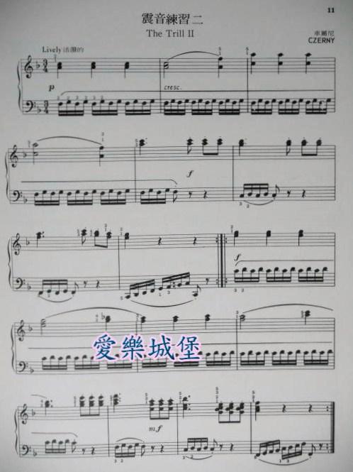 雨沫简谱网 小提琴谱 牧歌小提琴钢琴伴奏谱