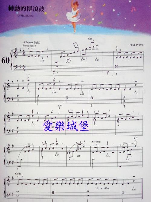 欢乐颂-贝多芬
