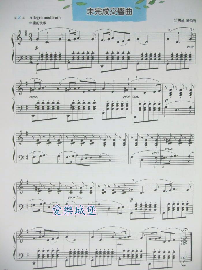 巴赫小步舞曲3曲谱小提琴