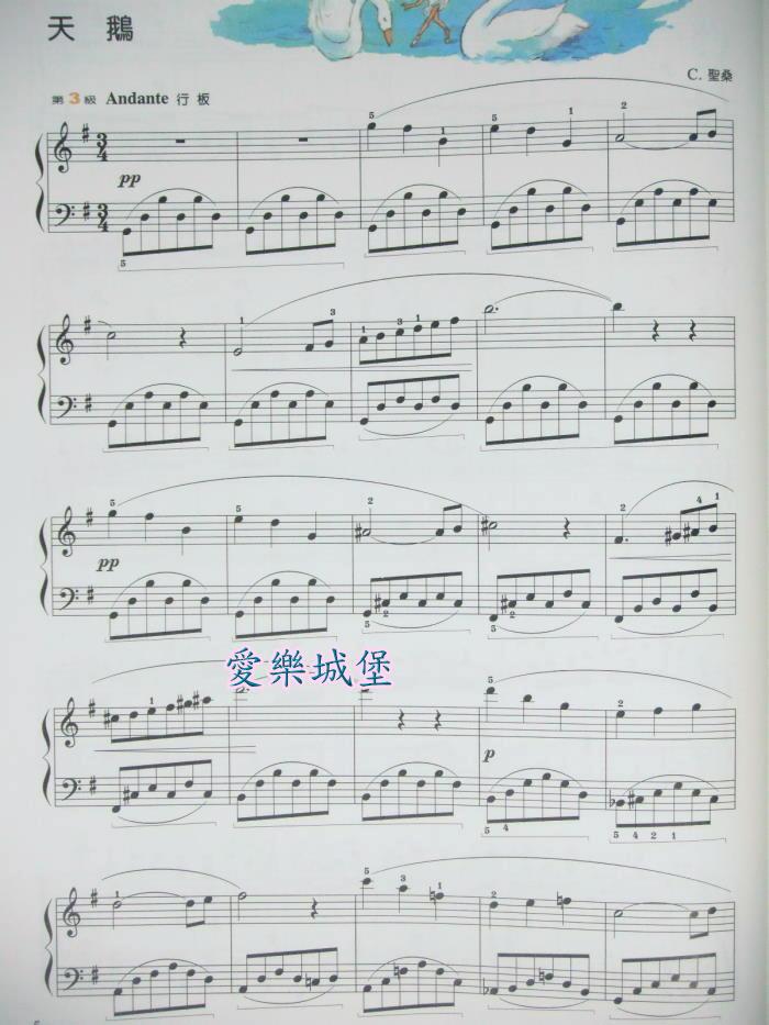 小提琴天鹅曲谱