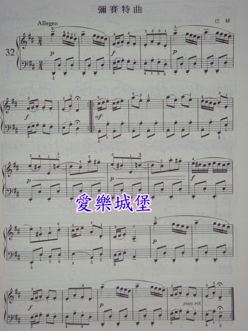 阅兵分列式进行曲简谱