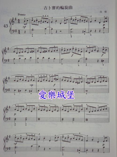 野玫瑰钢琴简谱