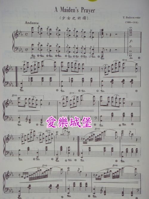 钢琴名曲集(1)  乐谱+cd>