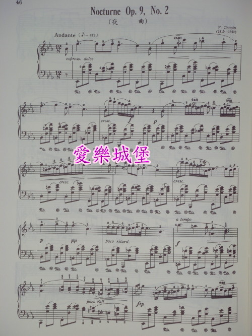 天鹅湖钢琴曲简谱