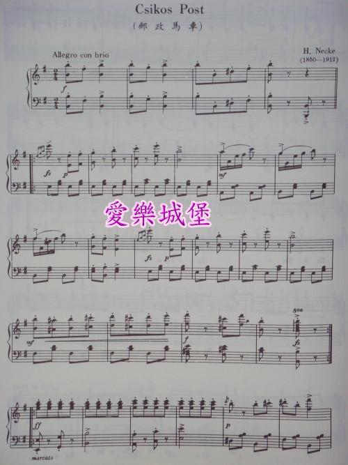 哆啦a梦主题曲小提琴谱