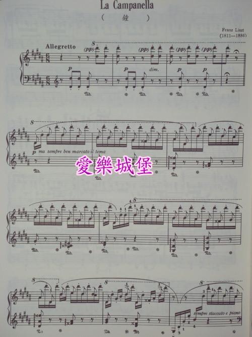钢琴名曲集(5)  乐谱+cd>