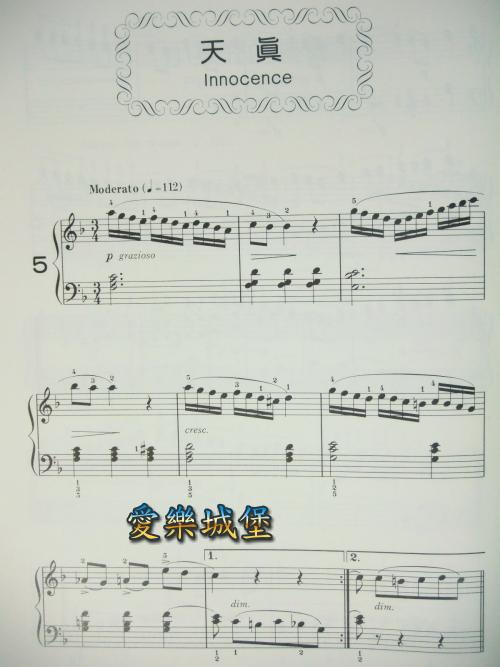 原创:小提琴曲《牧歌》02演奏:吕思清/盛中国.美极了图片