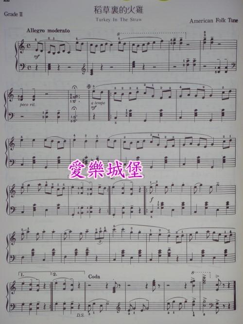 鸽子数字式钢琴简谱