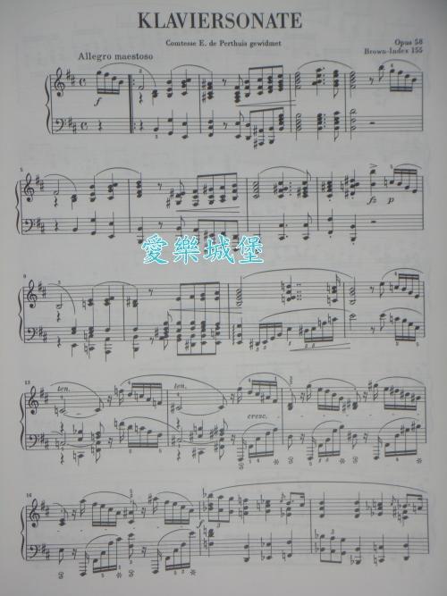 《童年》萨克斯简谱-小提琴童年五线谱