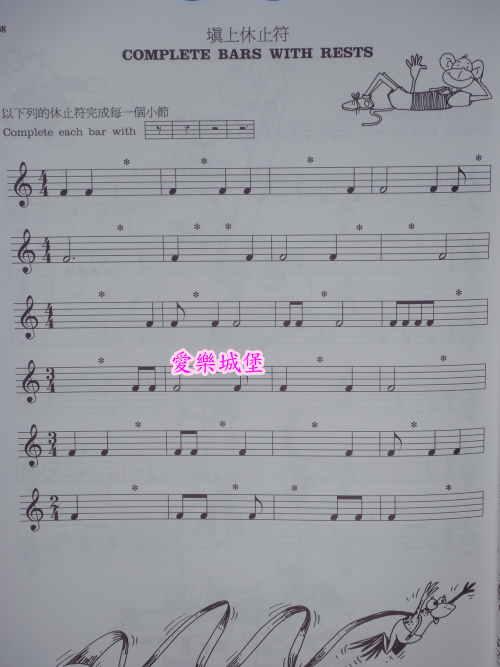 五线谱与简谱音符时值分享_五线谱与简谱音符时值
