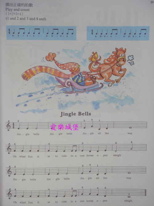 欢乐颂谱小提琴