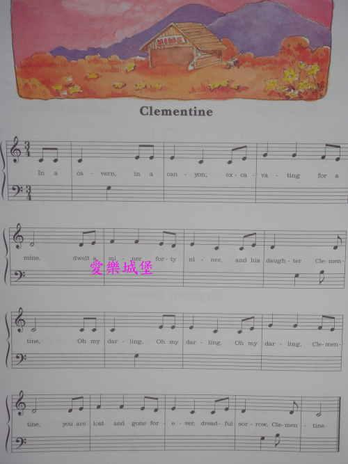 爱乐城堡音乐书坊乐谱钢琴谱长笛谱小提琴谱