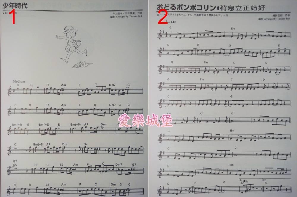 小星星小提琴谱