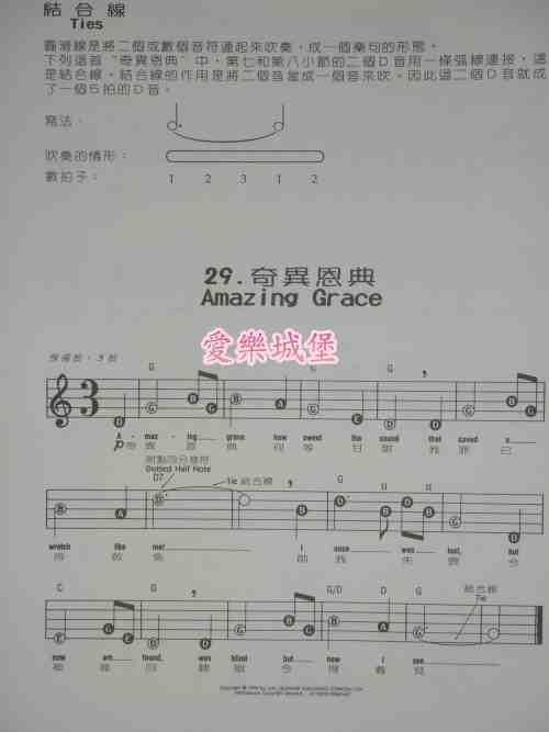 流行 歌 高音 直 笛 譜 注��9�bB