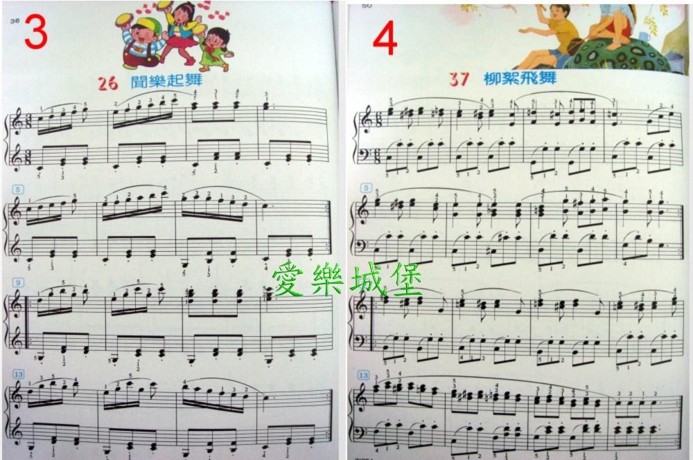 春天的小河竖笛简谱. www.musiccastle.tw 宽1000x665高
