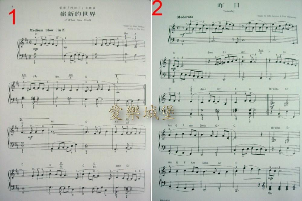 求 沉思曲 小提琴谱