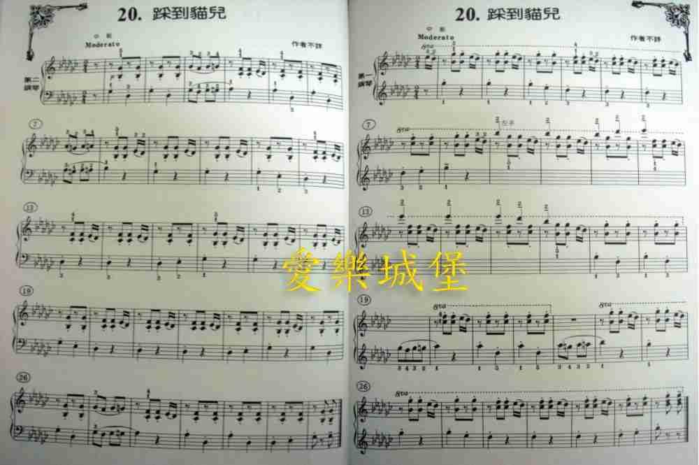 二只老虎钢琴谱简谱分享_二只老虎钢琴谱简谱图片下载