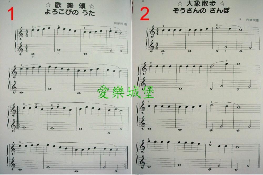 欢乐颂 小提琴谱