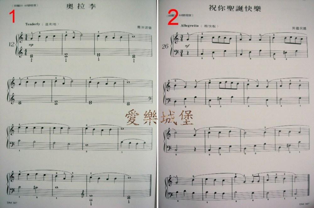 送别单簧管谱子