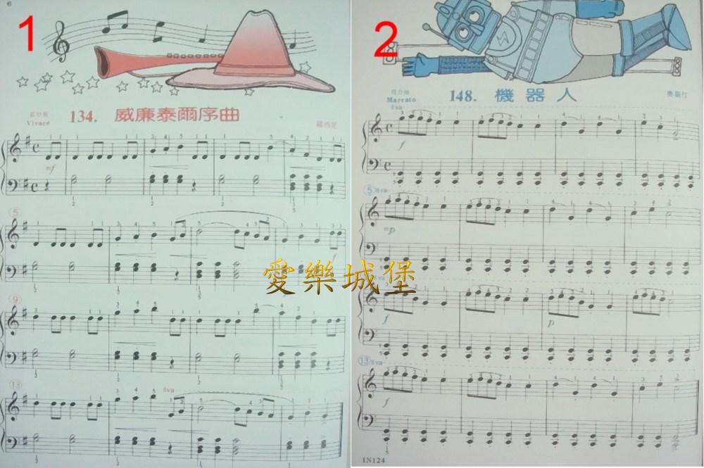赶海的小姑娘钢琴谱分享_赶海的小姑娘钢琴谱图片