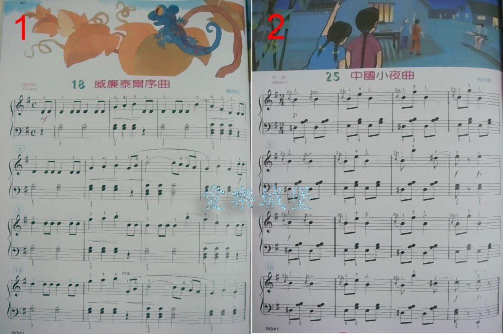 《动物世界》钢琴谱