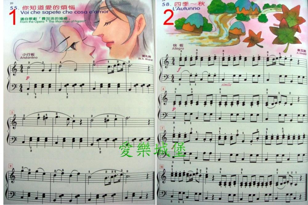 可爱的钢琴古典名曲pdf