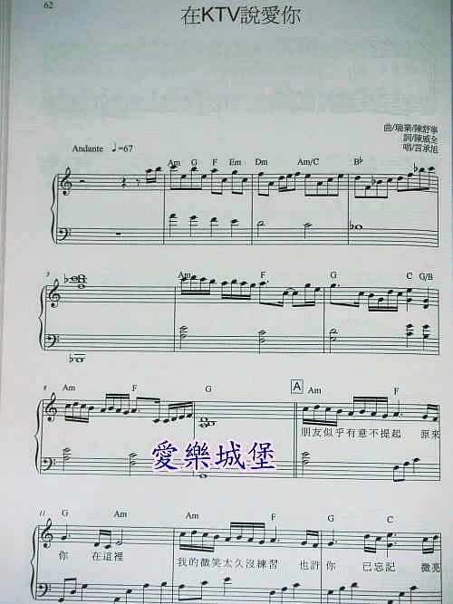 粉刷匠钢琴简谱;