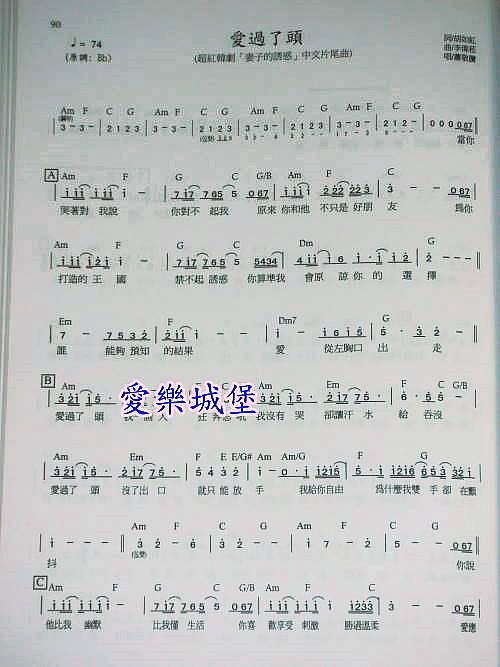 时间煮雨小提琴谱 我心永恒小提琴谱 小星星小提琴谱