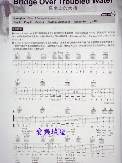 童年八孔竖笛简谱分享童年八孔竖笛简谱图片图片-八孔竖笛