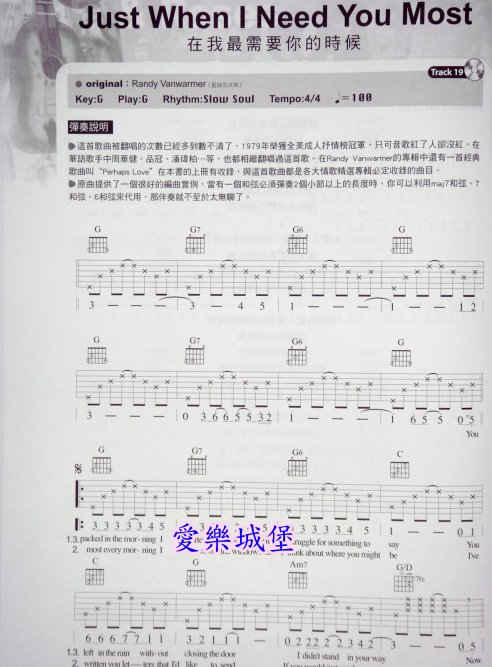 答案长笛版谱子