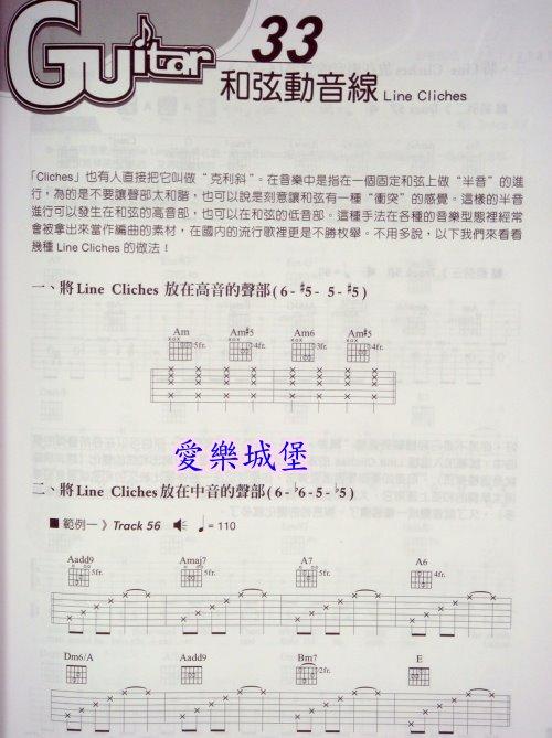 【小提琴】珊瑚海 周杰伦 用哔哩哔哩客户端或其他应用扫描二维码  硬