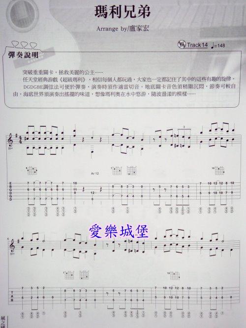 20.天空之城 (500x667); 风之丘钢琴谱; 乐谱 钢琴谱