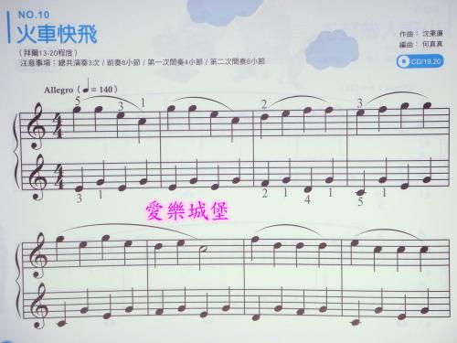 圣诞小提琴曲谱