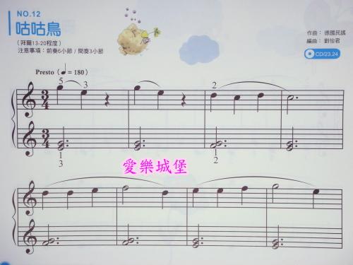 小星星变奏曲小提琴谱,小星星小提琴谱,小提琴入门曲小星星谱,小星星