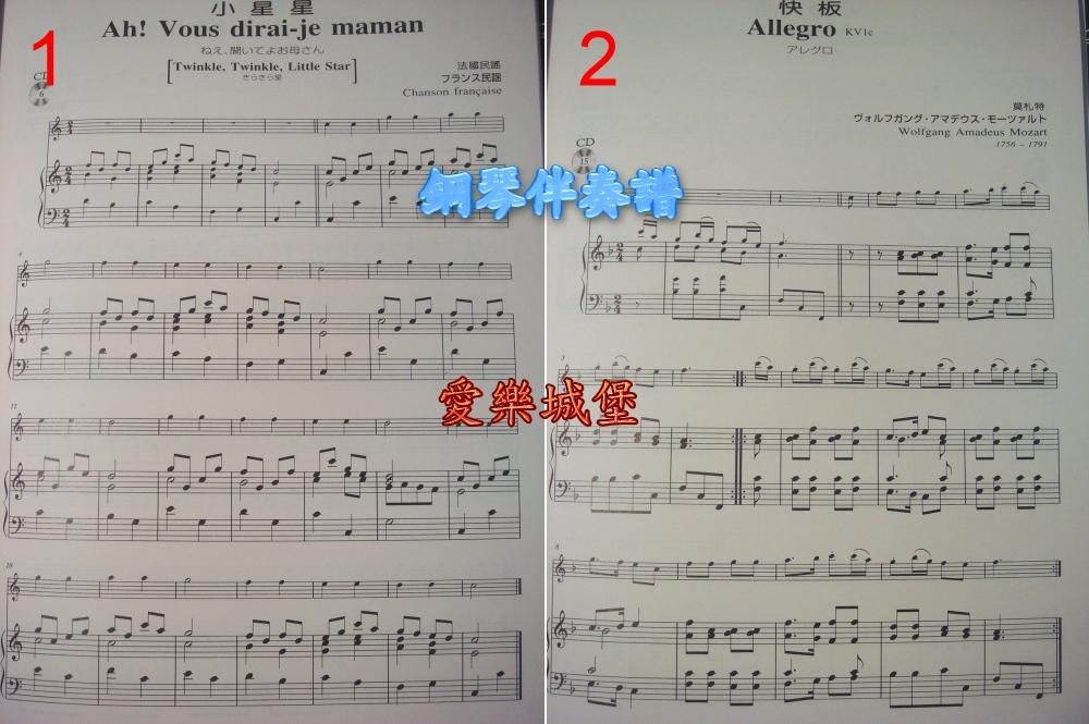 西班牙小夜曲 小提琴谱