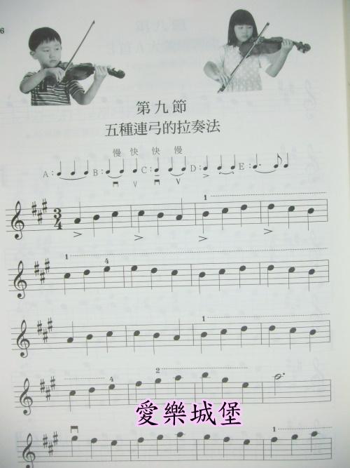欢乐颂左右手钢琴谱