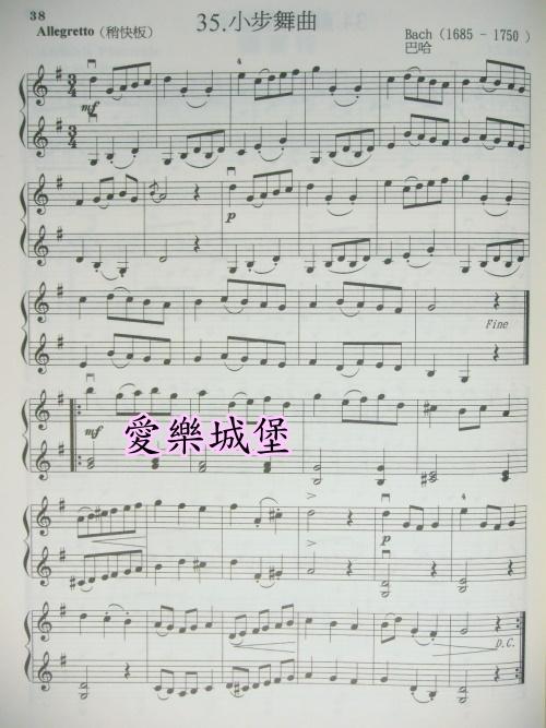 国歌小号简谱 小号国歌五线谱_天空之城小号简谱